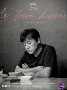 LE JOUR D'APRES film