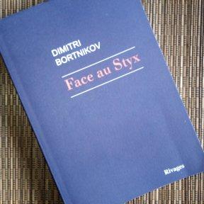 Face au Styx de Dimitri Bortnikov, éditions Rivages