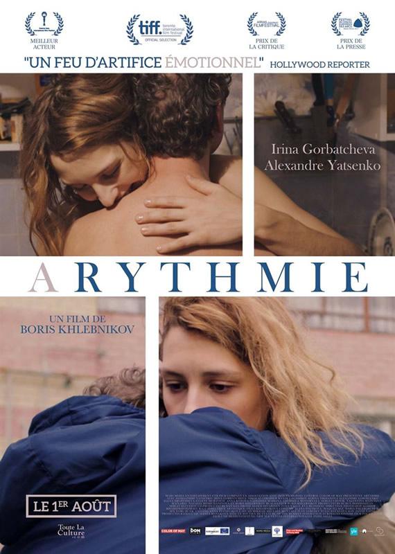 arythmie - affiche