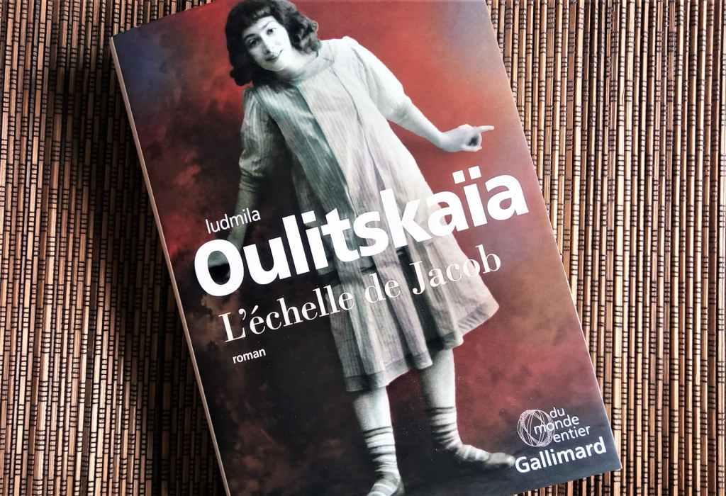 l'échelle de jacob de ludmila oulitskaïa aux éditions Gallimard