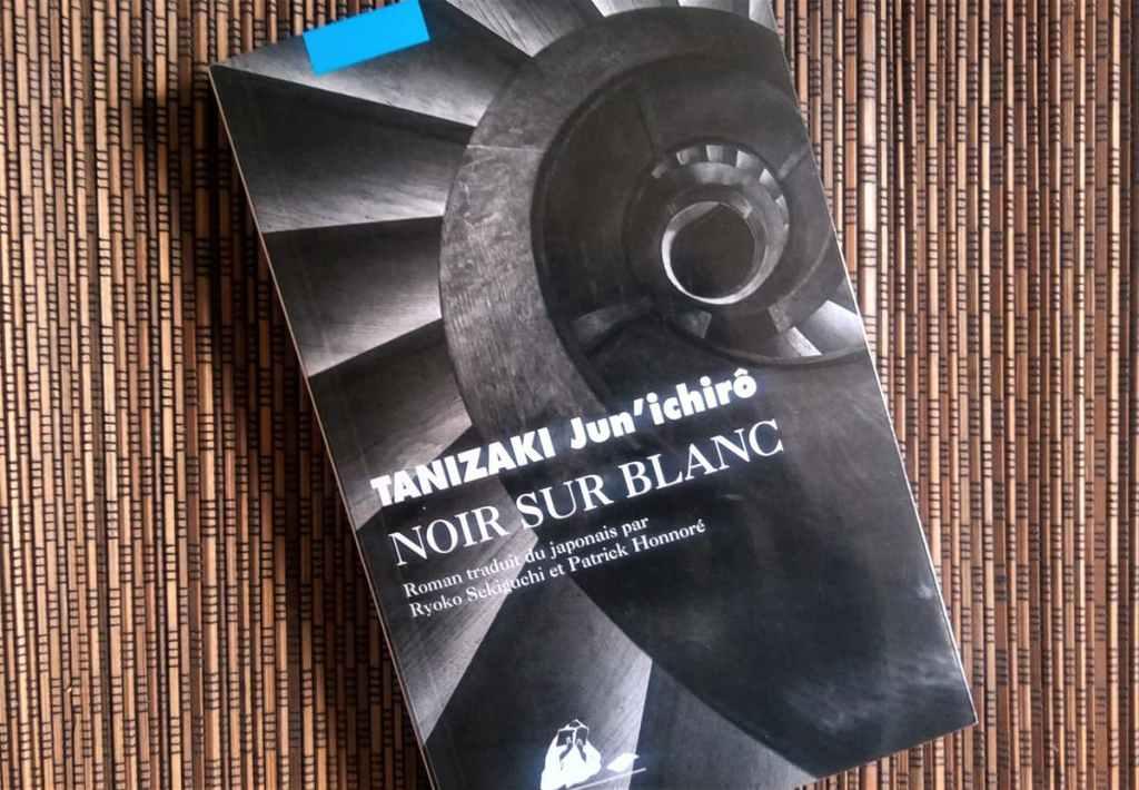 noir sur blanc de jun'ichirö tanizaki éditions philippe picquier