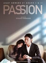 affiche du film Passion de Ryusuke Hamaguchi